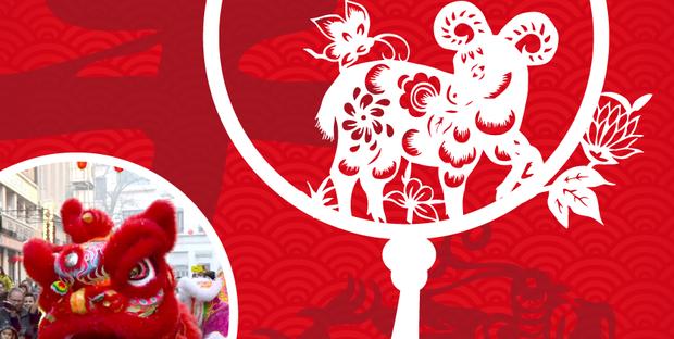 Le Nouvel an Chinois le 22 février dans le 7è!