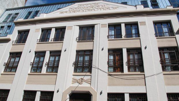 Bâtiments emblématiques de Lyon 7 : l'OCP