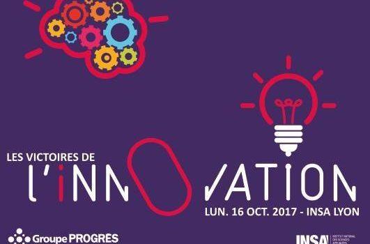 Les victoires de l'innovation 2017, candidatez avant le 8 septembre !