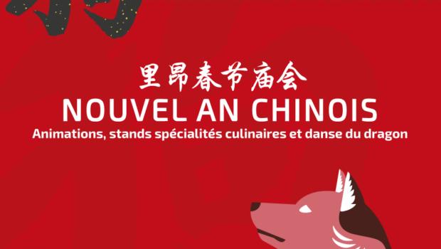 Le Nouvel An Chinois aura lieu dimanche 18 février