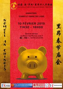 Le Nouvel An Chinois aura lieu dimanche 10 février