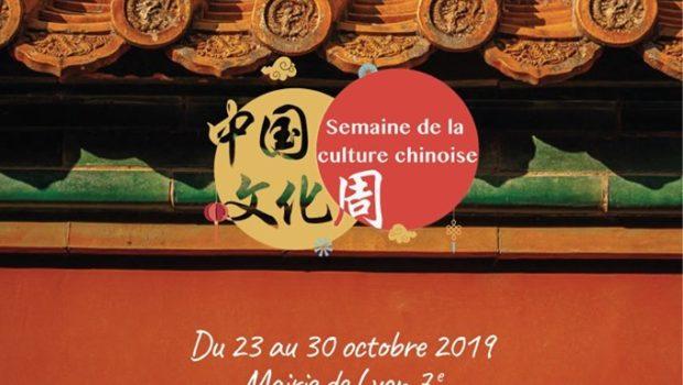 L'ACLYR organise la 2e édition de la semaine de la culture chinoise