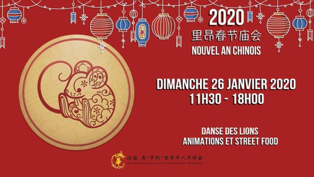 Le Nouvel An Chinois aura lieu dimanche 26 janvier